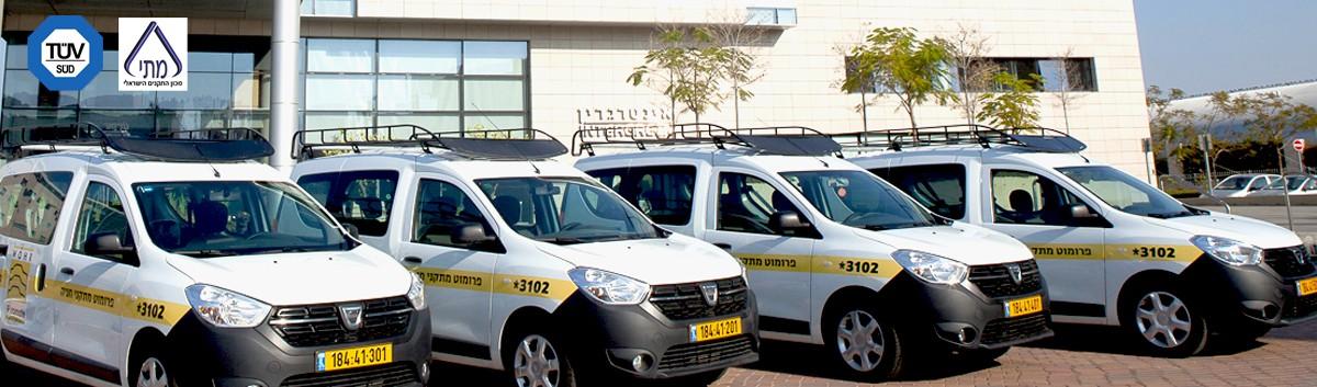 רכבי מחלקת שירות ותחזוקה של פרומוט מתקני חניה