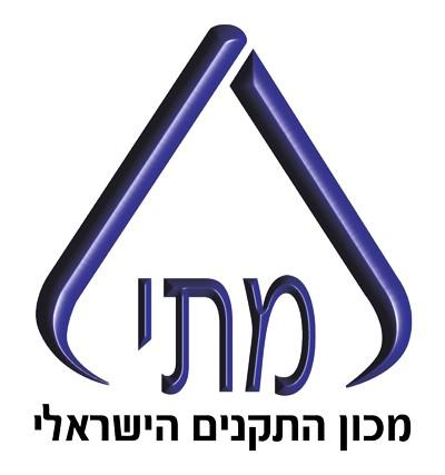 מתקני החניה של חברת פרומוט עומדים בתקן הישראלי למתקני חניה (ת